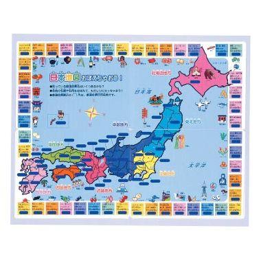 おふろシール 日本地図おぼえ ...